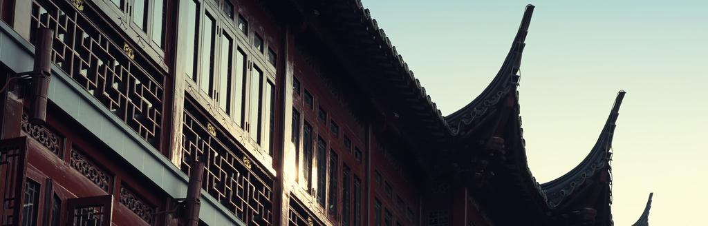 周遊城隍廟