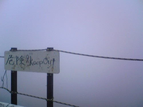 富士山にのぼってみるテスト