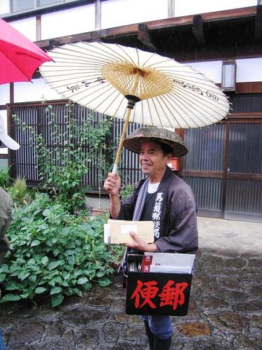 Postman - Magome, Japan