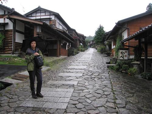 Postal Road - Magome, Japan