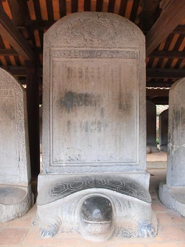 越南文廟-國子監-中庭的碑文園的石龜