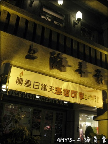 100611-上海弄堂