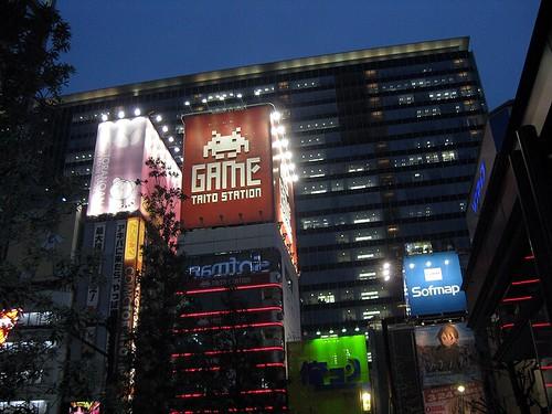 Akihabara 01