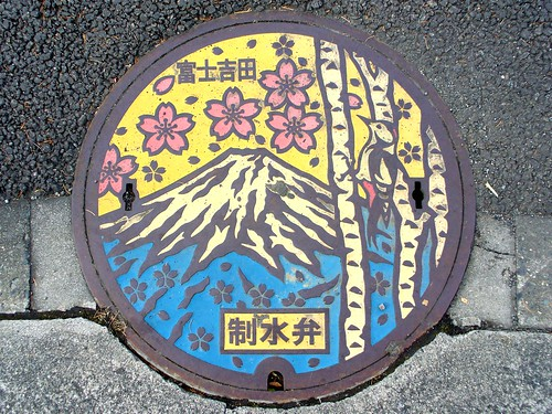 Fujiyoshida,Yamanashi manhole cover(山梨県富士吉田市のマンホール)