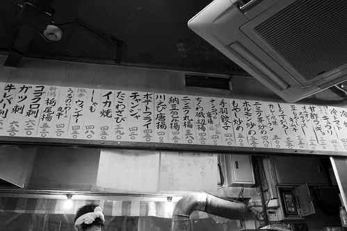 tokyo monochrome 14