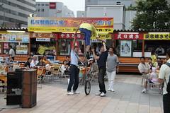 札幌車站南口的活動