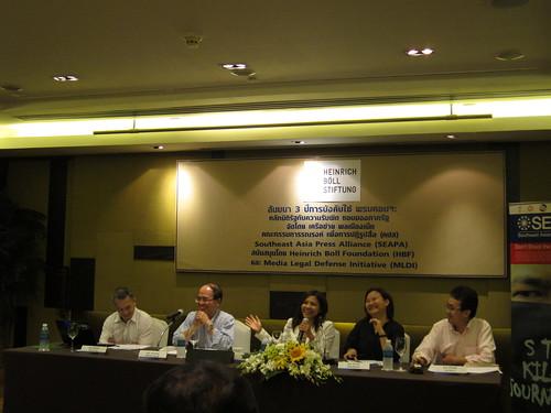 สัมมนา Thai Netizen 3 ปี พรบ คอม