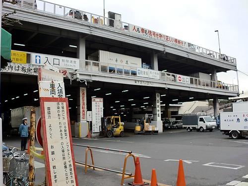 Tsukiji Ichiba Rntrance