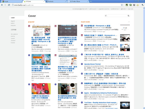 feedly-00