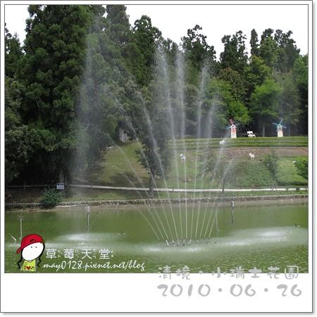 清境小瑞士花園61-2010.06.26