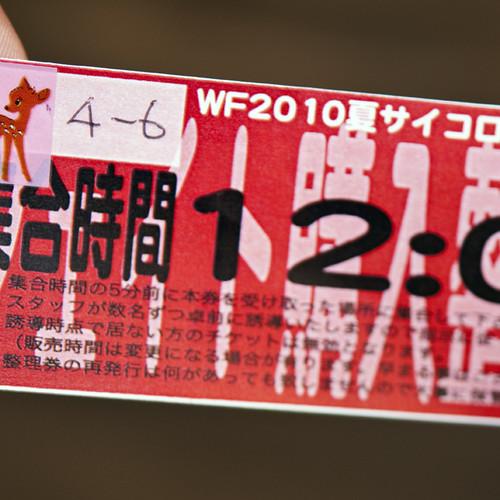 wf2010s_120408