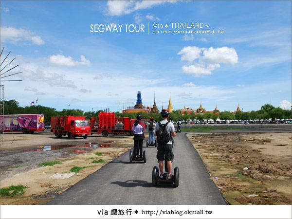 【泰國自由行】曼谷玩什麼?Segway塞格威帶你漫遊~8