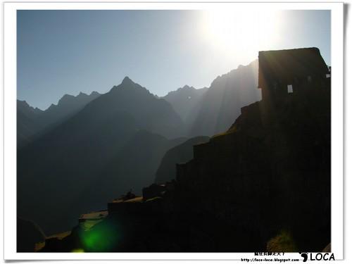 Machu PicchuIMG_0474.jpg