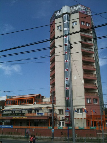 Ulaanbaatar 烏蘭巴托市區