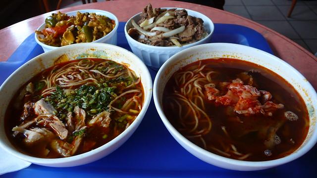 Indra Resturant, Ulaanbaatar