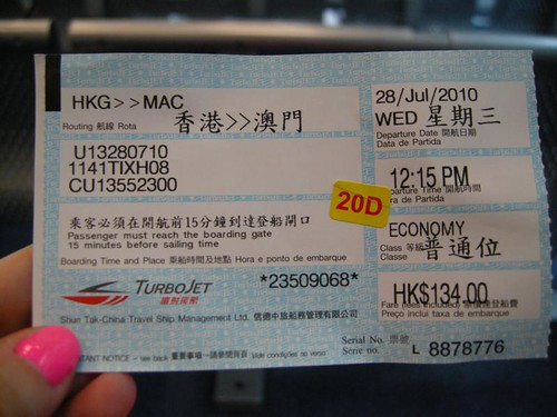 hk to macau ferry ticket