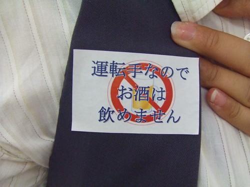 海上自衛隊第1術科学校 サマーファスタ江田島24