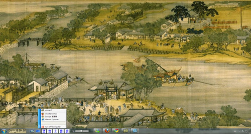 Kenming's Desktop (2010/08/04)