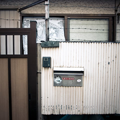 Letters Barbwire (jacob schere [in the 03 strategically planning]) Tags: urban geometric window japan mailbox square tokyo wire gate geometry decay shapes communication letter geometrical minami slot shape lucid barbwire decaying senju schere grii  jacobschere lucidcommunication gatejacob