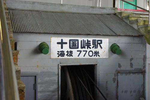 20010724017