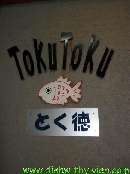 toku1-tokutoku