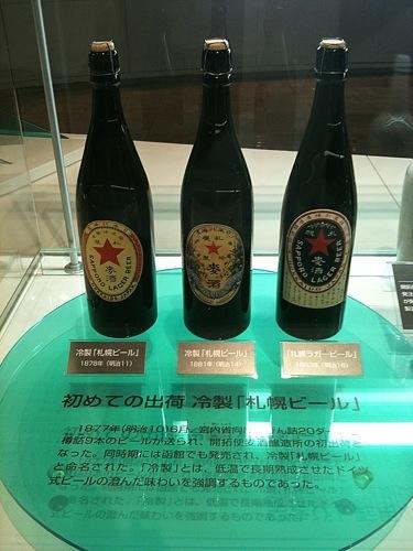 冷製「札幌ビール」