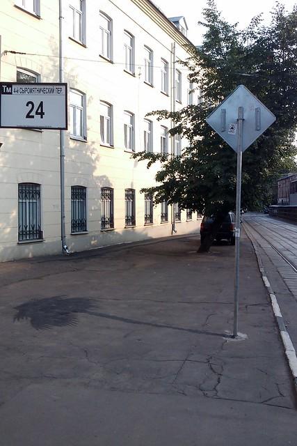 Amazing graffiti shadow