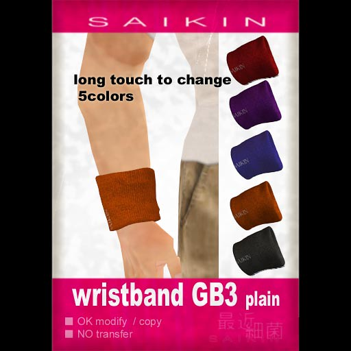 SAIKIN wristband plain