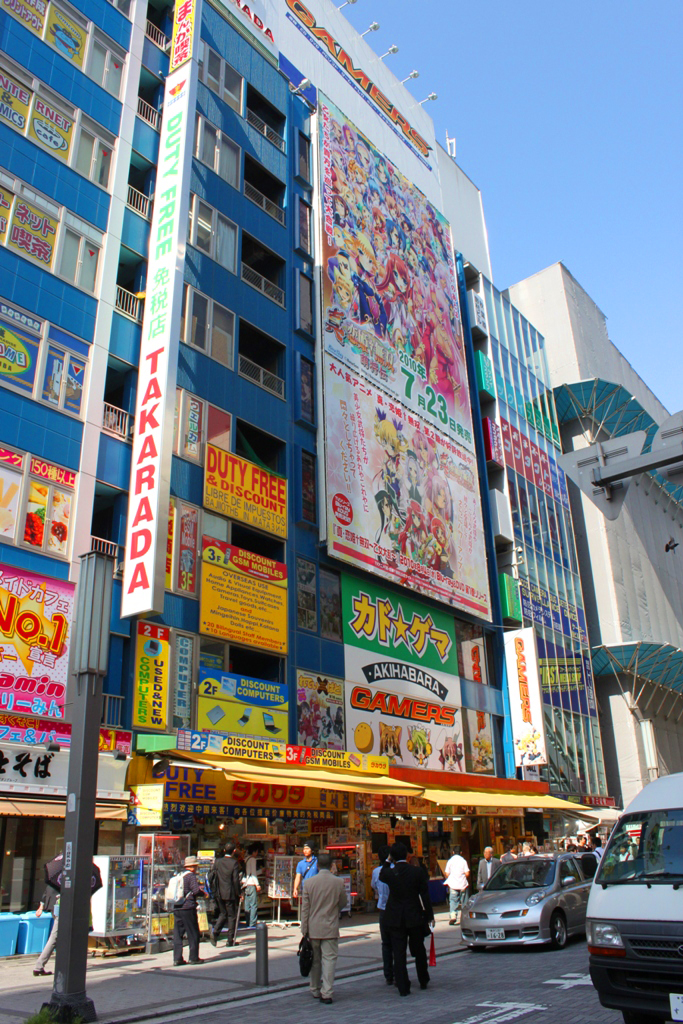 The art of the walk for gastronome in Kanda (61)