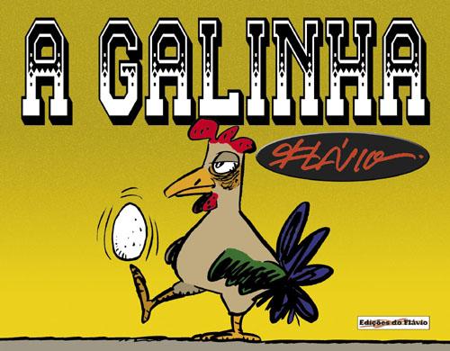 AGALINHA