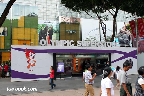 Olympic Super Store