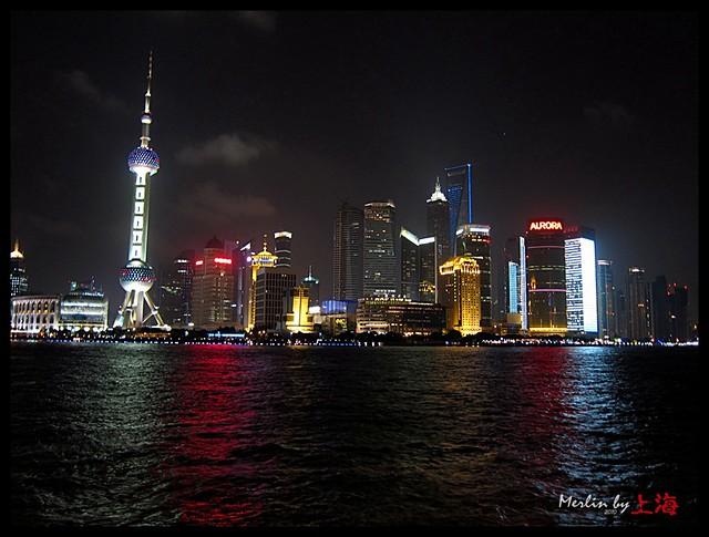 上海灘大樓