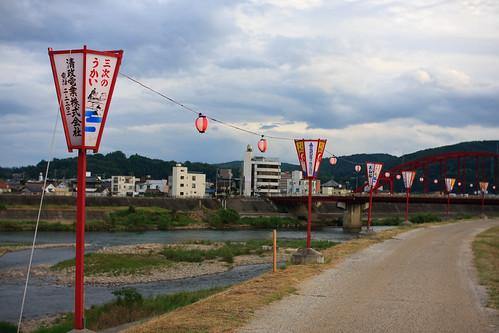 08.09Miyoshi-5