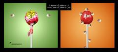 لن تستطيعي أن تمنعيهم !! ولكن تستطيعي أن تحمي نفسك :) (Abdulrahman Alyousef [ @alyouseff ]) Tags: photo yahoo nikon flickr 300 hotmail بن الجميل أن بوكس فلكر نفسك خرفان عبدالرحمن الفنان حلاوة abdulrahman نيكون عباية مصور الفوتوغرافي ولكن المرأة لن الفن المصور اس سوفت الحجاب فتاة خروف لايف ibrahem دي كتف المبدع الرائع ذ مصاص d300s المشهور اليوسف alyousef العباءة ستيل ذذ احلف ذذذ ذذذذذ ذذذذ الظريف تستطيعي تمنعيهم تحمي وماجاورها إبراهين الطريف