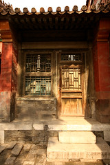 Imperial Gardens 24 (David OMalley) Tags: china city red beauty architecture capital chinese beijing palace forbidden empire imperial  forbiddencity dynasty emperor  grandeur  verbotenestadt citinterdite    verbodenstad cidadeproibida cittproibita yasakehir chineseempire    ipinagbabawalnalungsod cmthnhph