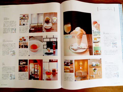 OZ magazine-02