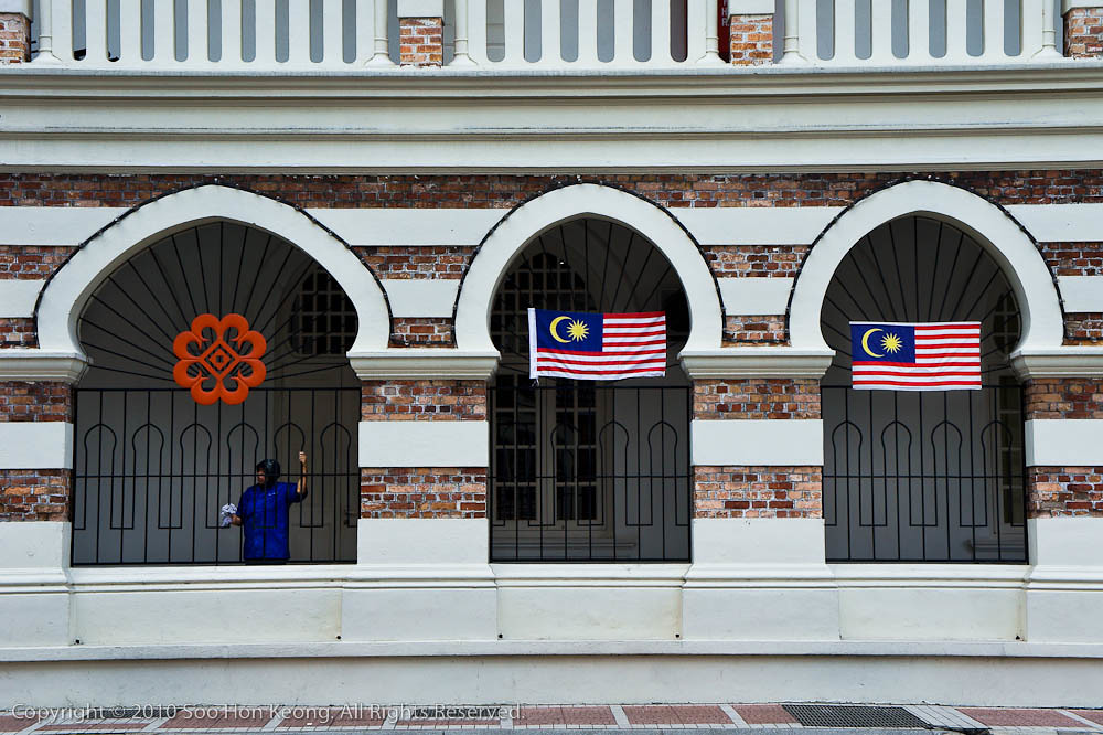 Fly the Flag (Set Us Free) @ KL, Malaysia