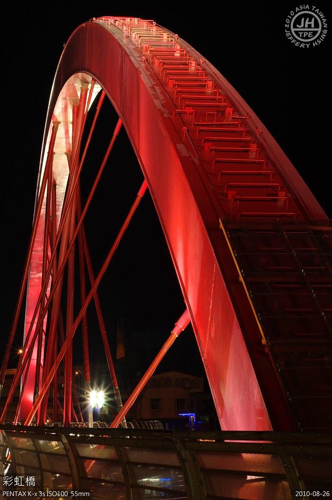 2010_0826夜照彩虹橋