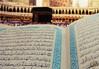 أياماً معدودات !! (عفاف المعيوف) Tags: قرآن مصحف رمضان مكة الكعبة عمرة