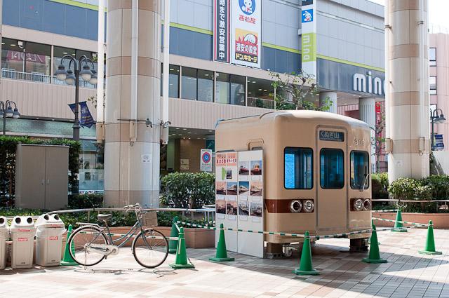 新京成電鉄800系 モハ807カットボディ@イトーヨーカ堂