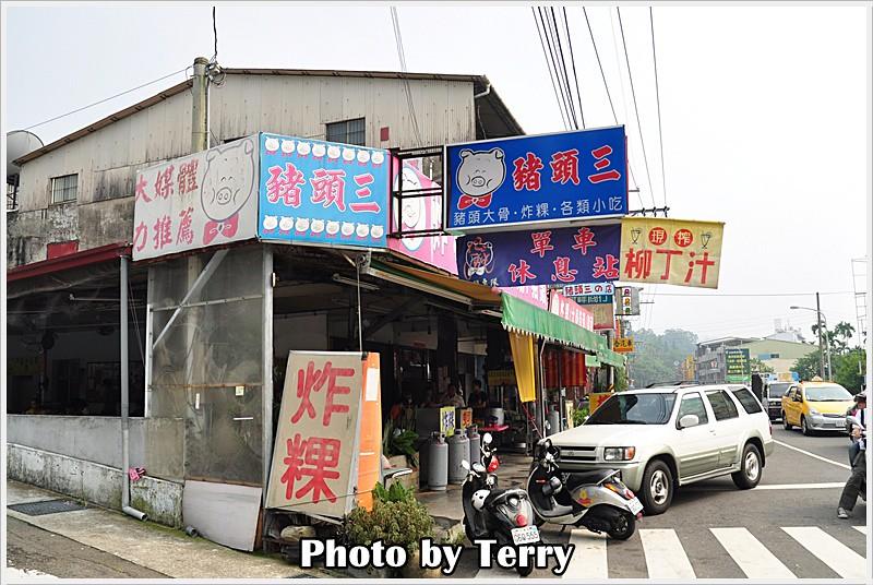 豬頭三的店 (10)