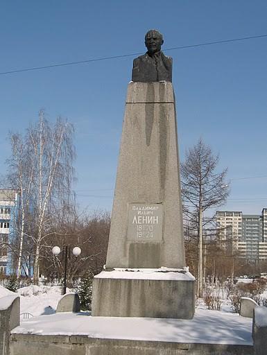 фото: Красноярск-4