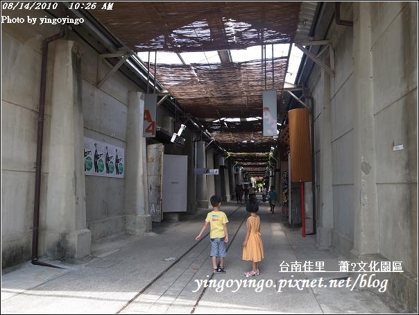 蕭壠文化園區990814_R0014239