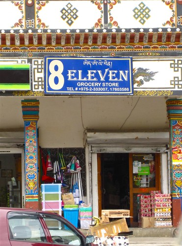 8-Eleven