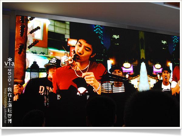 【上海世博旅】via玩浦西城市範例區~台北館一樣好玩!11