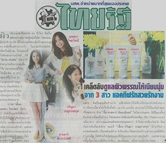 BBT Thairath P_24 Date 3 Feb 2011