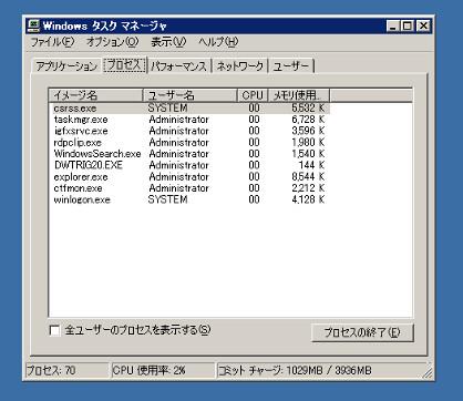 2011-02-12_053741a