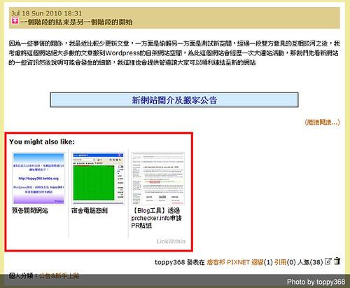 LinkWithin BSP 4