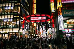 Nightlife at Kabukicho Ichibangai 歌舞伎町一番街(劇場通り)in Kabukicho (歌舞伎町),  Shinjuku (新宿), Tokyo (東京) Japan (TOTORORO.RORO) Tags: panasonic zs100 japan night neon banner entertainment sleepless shinjuku 新宿 tokyo 東京 nightlife kabukicho 歌舞伎町 shinjukustation 新宿駅