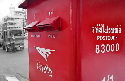 Phuket Post Box